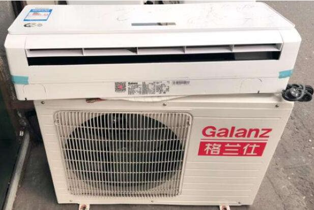 格蘭仕空調安裝收費標準以及超過三包維修收費標準和主要配件價格
