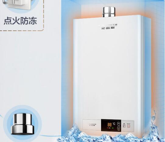 史密斯燃气热水器质量怎么样?价格大概是多少钱呢?