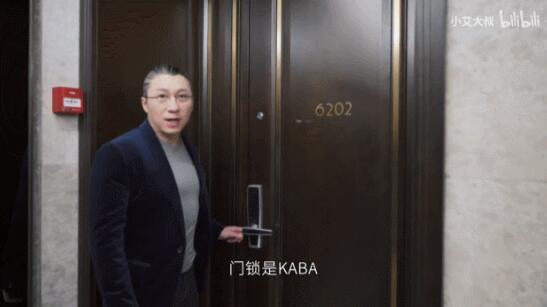 上海1.9億豪宅  網友心酸:我一年工資都買不起它的一個馬桶