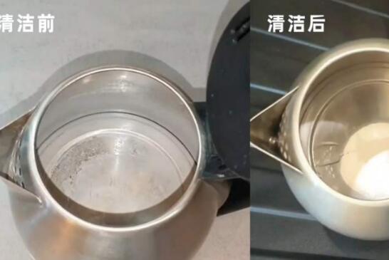 电水壶里面的水垢怎么去除?听说小苏打+醋可以去除水垢是真的吗?
