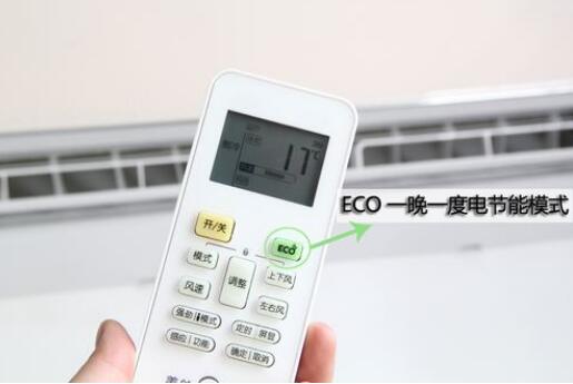 夏季怎么用空调最省电?试试这些小妙招空调这么开最省电还凉快