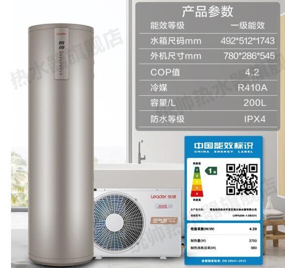 空气能热泵采暖每天消耗多少度电?比电热水器省电吗?